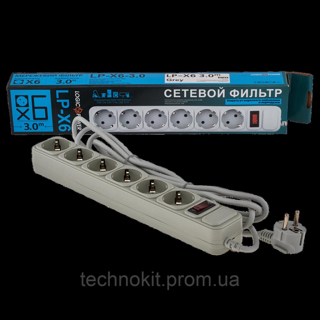 Сетевой фильтр LogicPower 6 розеток 3,0 м серый (LP-X6)