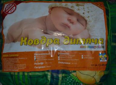 Детское одеяло 105*135 ARDA Company (силикон/поликоттон)