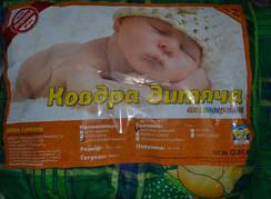 Дитяче ковдру 105*135 ARDA Company (силікон/полікотон)