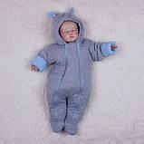 Зимний набор для новорожденных мальчиков на выписку, Mini голубой, фото 3