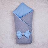 Зимний набор для новорожденных мальчиков на выписку, Mini голубой, фото 4