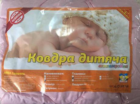 Детское одеяло 105*135 ARDA Company (силикон/коттон), фото 2