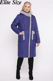 ec4a11c7600a Демисезонные куртки женские купить в Одессе оптом и в розницу, цены ...