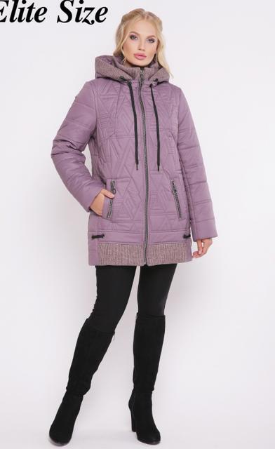 c95ed8631f8c Демисезонные куртки женские купить в Одессе оптом и в розницу, цены от  производителя из Украины в интернет-магазине — «Фабрика Моды»