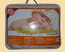Шерстяное детское одеяло 105*135 ARDA Company (шерсть/микрофибра)