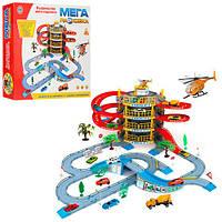 Детский игровой гараж (4 уровней парковки,2 машинки,1 вертолет)