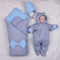 Зимний набор для новорожденных детей на выписку, Mini голубой, фото 1