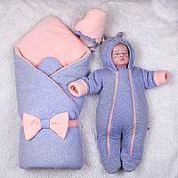 Зимний набор для новорожденных детей на выписку, Mini персиковый, фото 1