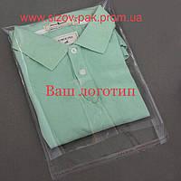 Пакет  с клеевой лентой для одежды30Х40,200шт пачка(индивидуально изготовим с Вашим логотипом)