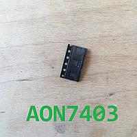 Микросхема AON7403 / 7403