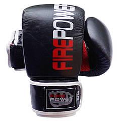 Снарядні рукавички Firepower FPTG1 Чорні з червоним
