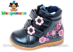 Демисезонные ботинки для девочки 35001 DB (18-22)
