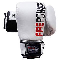 Снарядные перчатки FirePower FPTG1 Белые