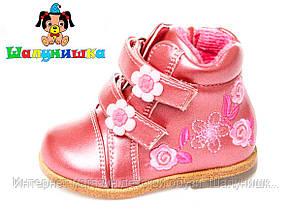 Демисезонные ботинки для девочки 35001 MP (18-22)