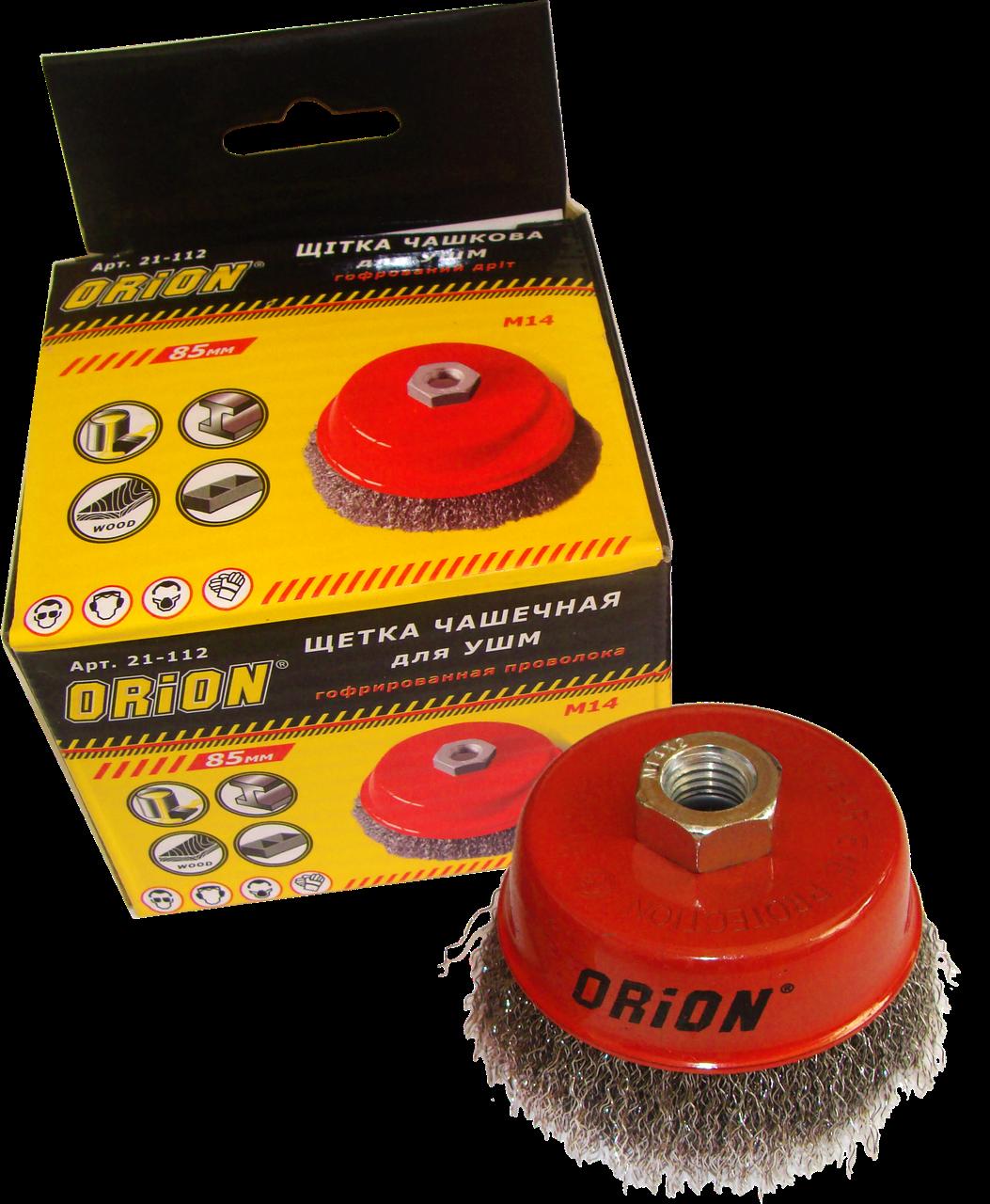 """Щетка чашечная 85 мм, для УШМ, М14 (гофрированная проволока) """"ORION"""""""