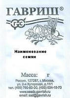 Арбуз Скорик 1,0 г б/п (Гавриш)