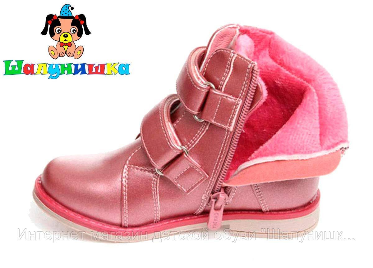9846b10ca Демисезонные ботинки для девочки 35543 MP (26-31), цена 605 грн., купить в  Одессе — Prom.ua (ID#792037442)