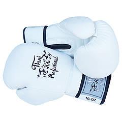 Боксерські рукавички Thai Professional Білі BG3