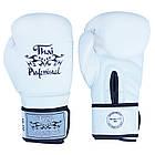 Боксерские перчатки Thai Professional BG3 Белые, фото 3
