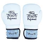 Боксерские перчатки Thai Professional BG3 Белые, фото 2