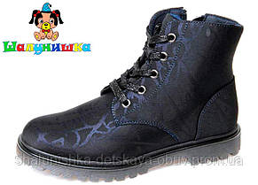 Демисезонные ботинки для девочки 36046 DB (32-37)