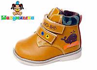 Демисезонные ботинки для мальчика 35028 Y (20-25)