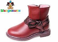 Демисезонные ботинки для девочки 35501 BUR (26-31)