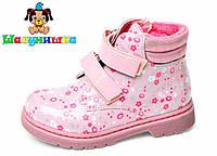 Демисезонные ботинки для девочки 35517 P (27-32)