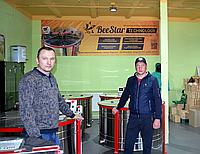 """Открытие официального представительства """"BeeStar-Technology"""" в г.Харьков"""