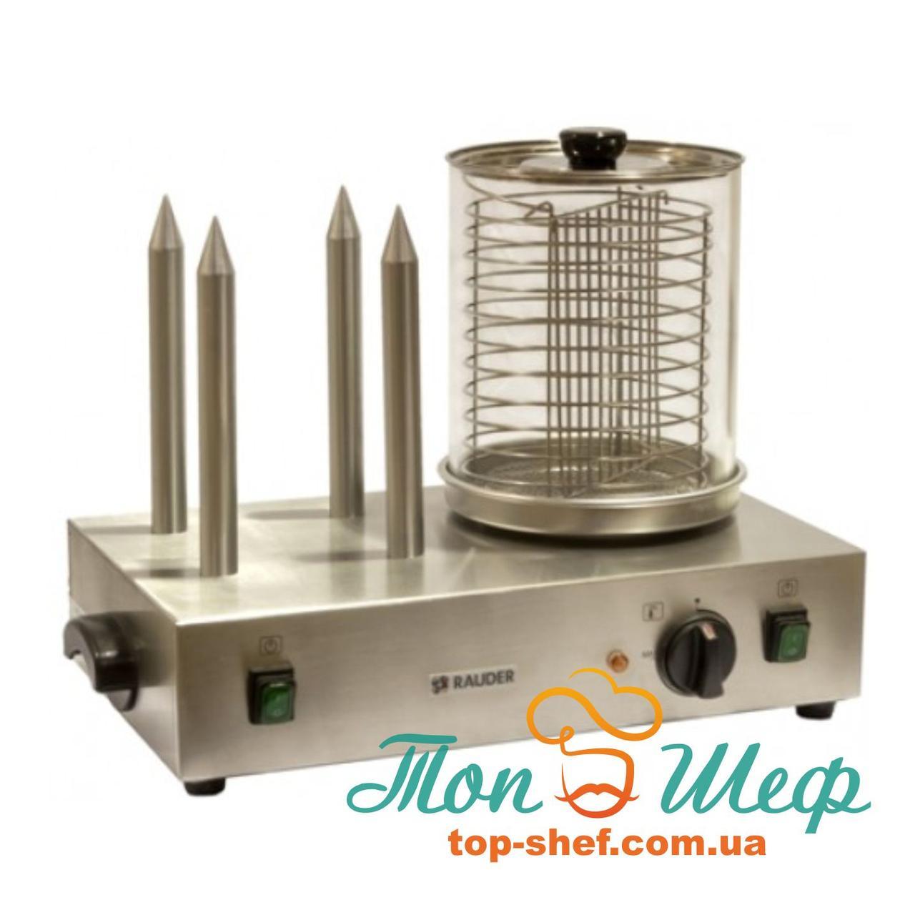 Аппарат для хот-дога Rauder HHD-1