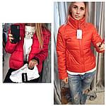 Модная весенняя курточка от Стильномодно, фото 5