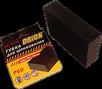 """Губка для шлифования """"ORION"""" Р 60"""