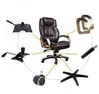 Днепр. Ремонт кресел и стульев офисных, парикмахерских. Перетяжка. Запчасти.