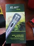 Динамический радио микрофон 2в1 - RLAKY, фото 2