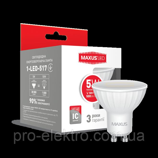LED лампа Maxus MR16 5W теплый свет 220V GU10 (1-LED-517)