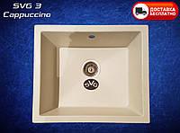 Гранитная кухонная мойка Valetti SVG 3