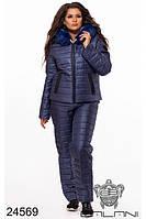 Теплый зимний костюм синтепоновый стеганый лыжный штаны+куртка большой размер 48,50