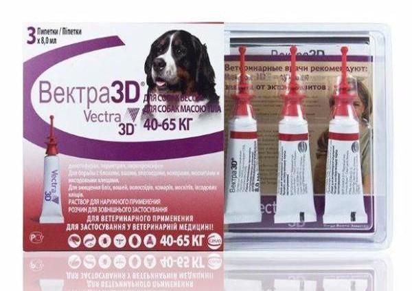 Вектра-3D для собак 40-65 кг,