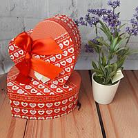 """Стильные подарочные коробки - сердца """"For you"""" (средняя и маленькая), фото 1"""