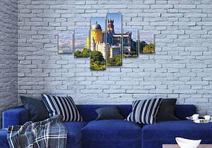 Модульная картина Дворец Пена на ПВХ ткани, 80x135 см, (30x20-2/40х20-2/75x20-2), фото 3
