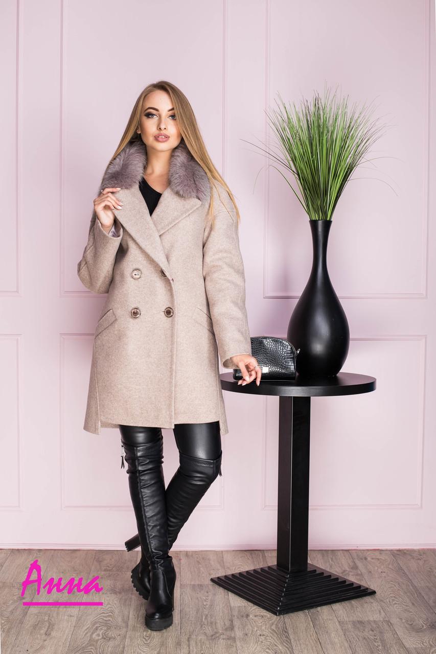 Зимнее женское пальто из шерсти на утеплителе и с мехом 6402123