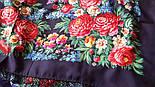 День Победы 235-14, павлопосадский платок (шаль) из уплотненной шерсти с шелковой вязанной бахромой, фото 6