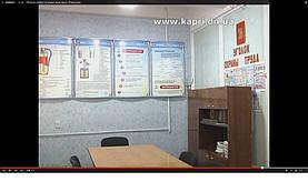 Обновление кабинета по охране труда шахты «Родинская» 1