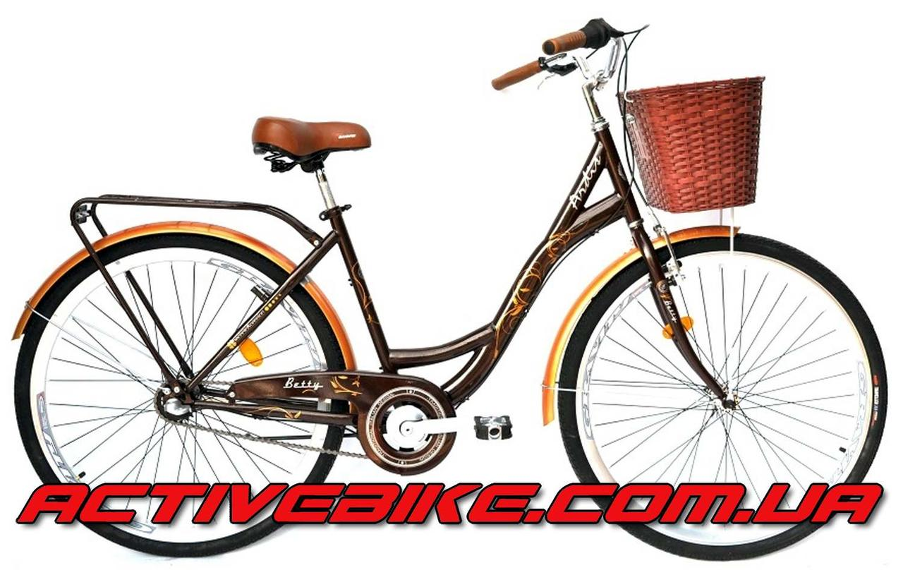 "Городской велосипед Ardis Betty 28"" 3 speed."