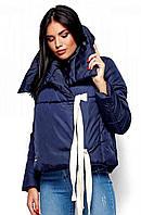 Молодежная зимняя куртка-одеяло Селеста (42-46 в расцветках)