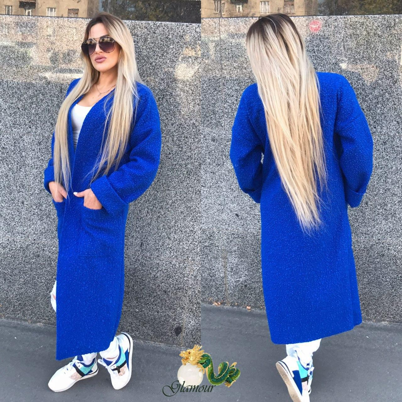 Вязаный женский длинный кардиган с карманами 5609162