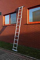 Лестница алюминиевая, 4x4 Higher, платформа, фото 3