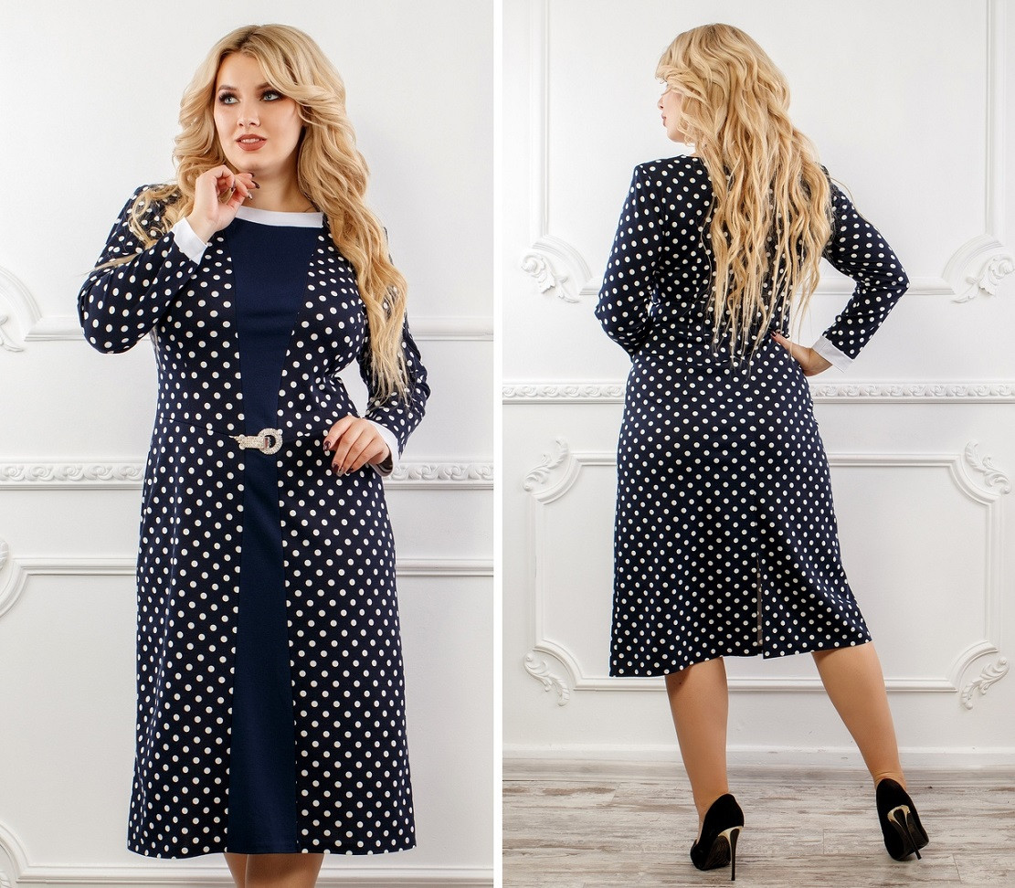 Элегантное женское платье большого размера 48-62