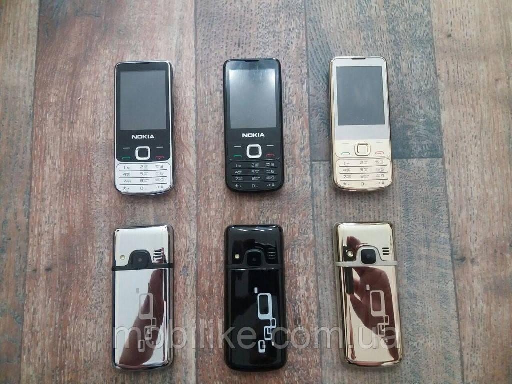 91cd907cf02f7 Мобильный телефон Nokia 6700 DualSim Разные цвета!: продажа, цена в ...