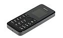Мобильный телефон Nokia 105 + Фонарик + 800mAh, фото 5